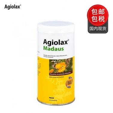 保税直发 艾者思Agiolax 排毒养颜缓解便秘导肠粒 250g