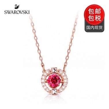 保税直发 施华洛世奇Swarovski跳动的心 红色水晶项链 5279421